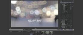 Boris FX Continuum Complete v8 en Beta pour FCP X